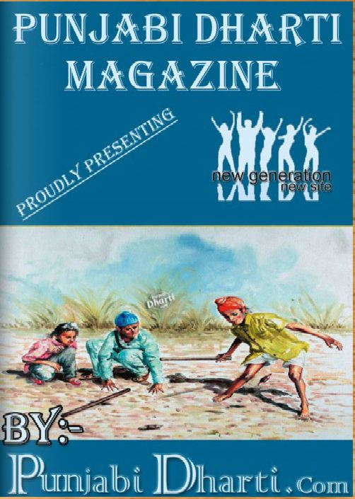 PD Magazine