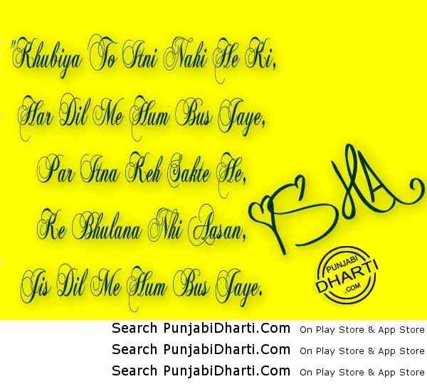 The gallery for sad font Punjabi calligraphy font