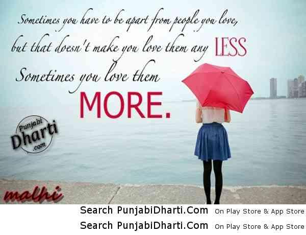 Sometimes You Love Them More | PunjabiDharti Com