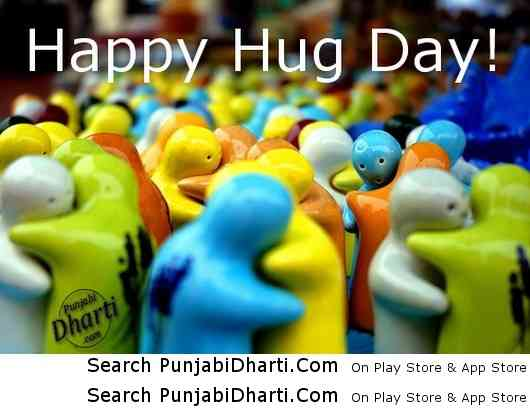 Hug Day 2012 Pictures | New Calendar Template Site