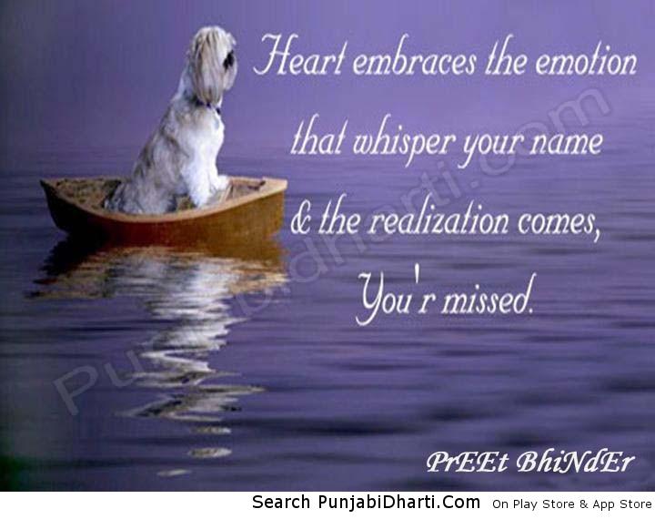 Heart Embraces The Emotion | PunjabiDharti Com