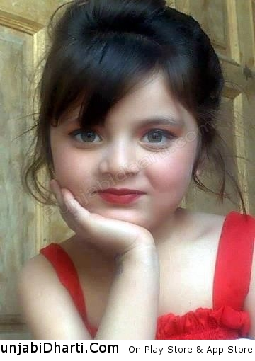 Cute Girl | PunjabiDharti Com