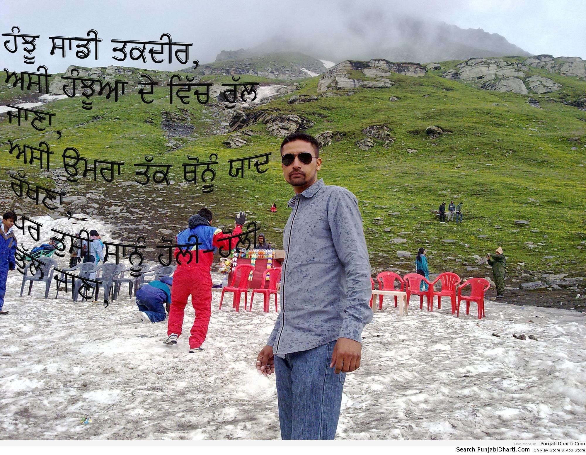 1376717716-aaaaaaaaaaa   PunjabiDharti.Com