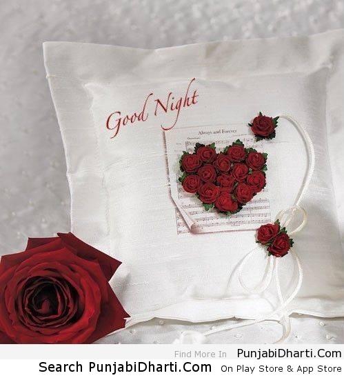 Good Night | PunjabiDharti Com