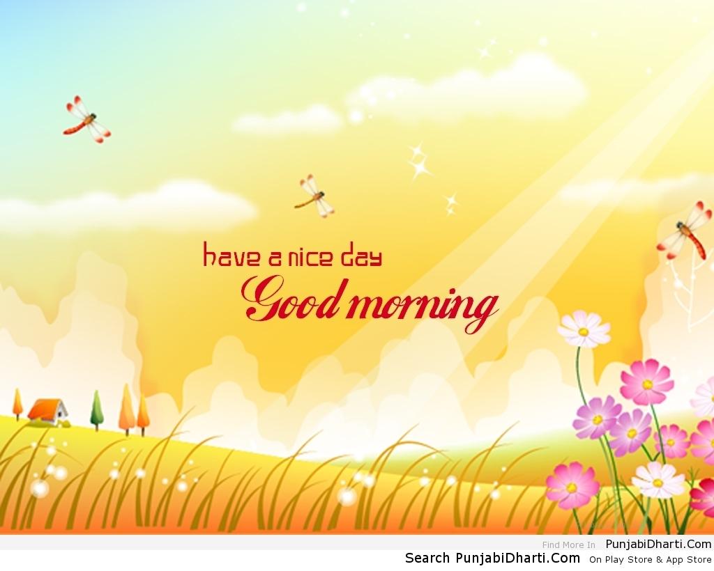Good Morning Greeting Cards : Good morning punjabidharti
