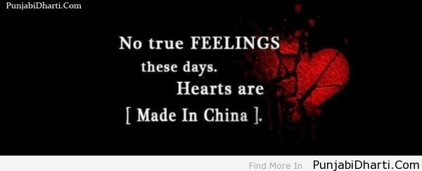 no-true-feelings-heart-made-in-china-love