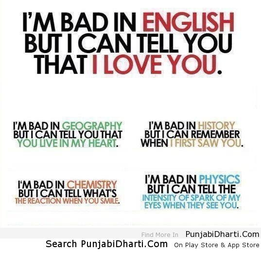 I M Bad In english