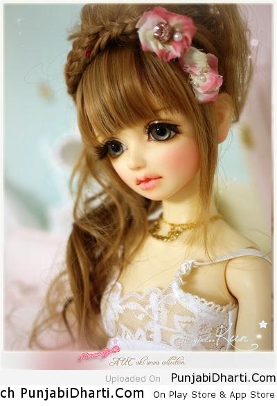 barbie doll punjabidharti com