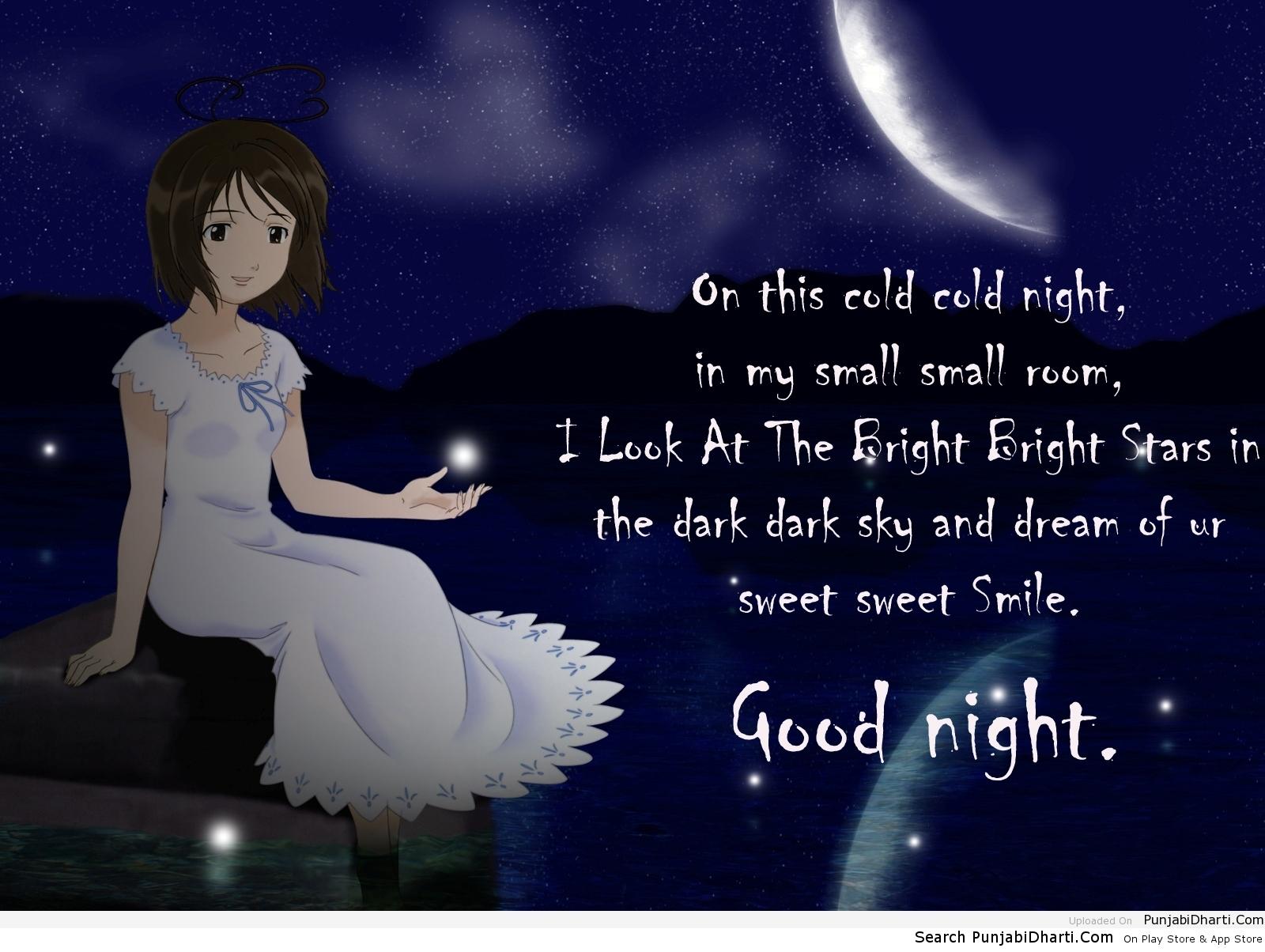 good night | punjabidharti