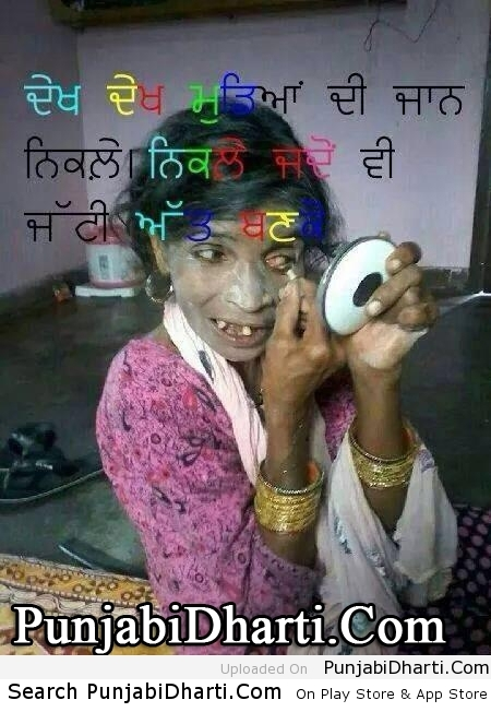 nikle jado v jatti att banke | PunjabiDharti.Com