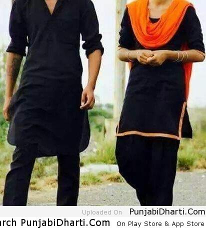 Pin Punjabi Fb Statuslatest Statuspunjabi Facebook Status on Pinterest