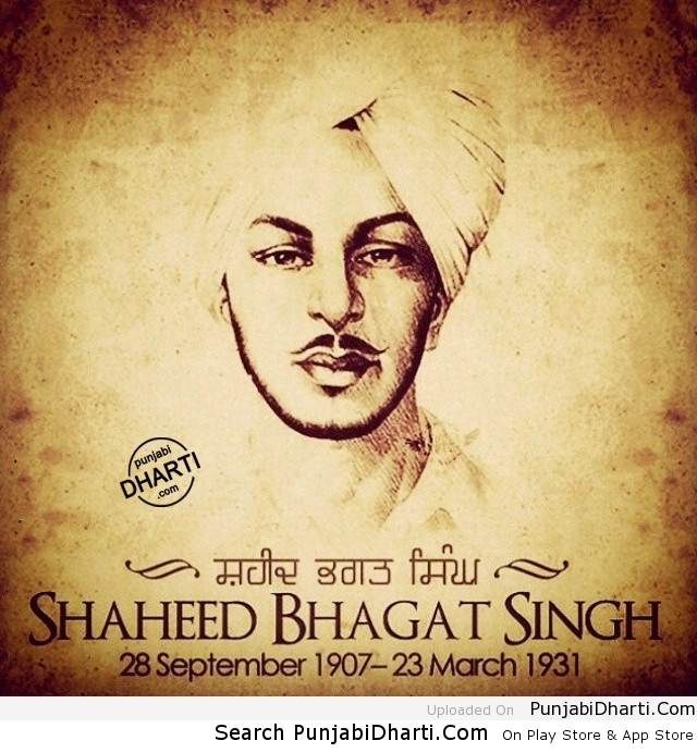 essay on bhagat singh in english Essays from bookrags provide great ideas for bhagat singh essays and paper topics like essay view this student essay about bhagat singh.