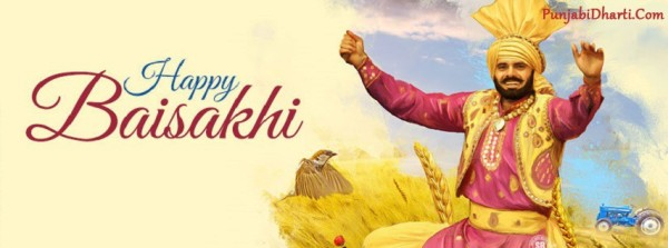 Baisakhi-Facebook-Timeline-Cover-Picture