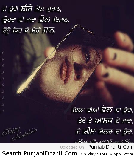 Songs Written Graphics Images For Facebook Whatsapp Twitter