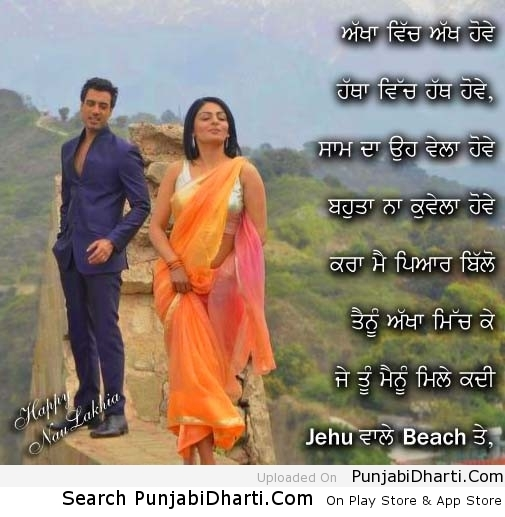 Songs Written Graphics,Images For Facebook, Whatsapp, Twitter
