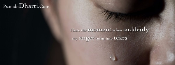 i hate the moment