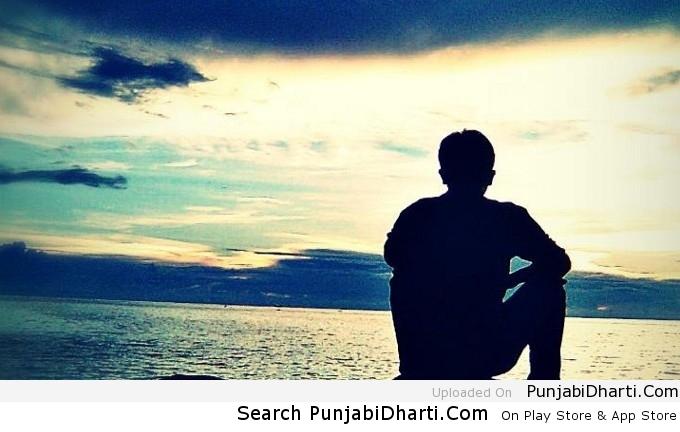 main ohnu ajj vi pyar karda | PunjabiDharti Com