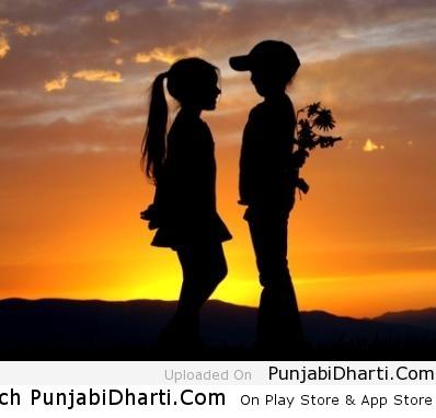 Is pyar ko kya naam dun   PunjabiDharti Com
