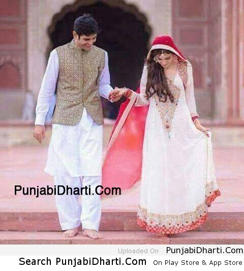 Pictures pics of cute couple with quotes in punjabi