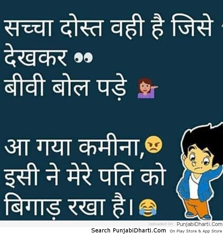 Aa Gya Kamina Punjabidharti Com