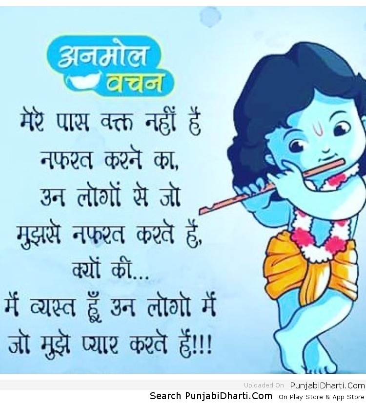 funny punjabi quotes in english