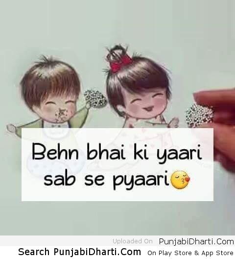 bhai behan status for whatsapp
