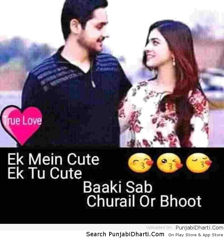 Ek Mai Cute Punjabidharti Com