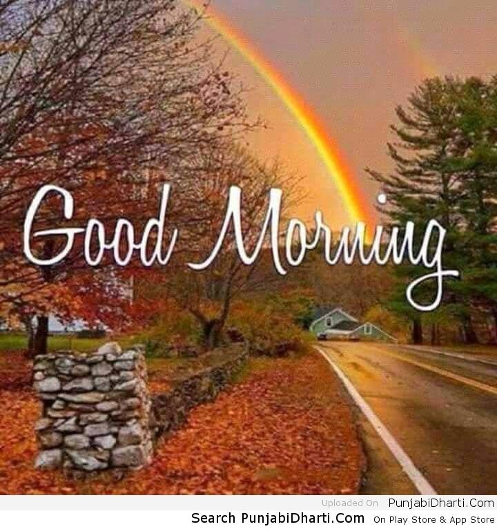 Good Morning John In Japanese : Good morning punjabidharti