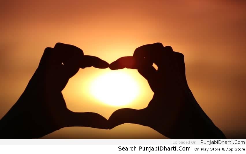 1st Love | PunjabiDharti Com