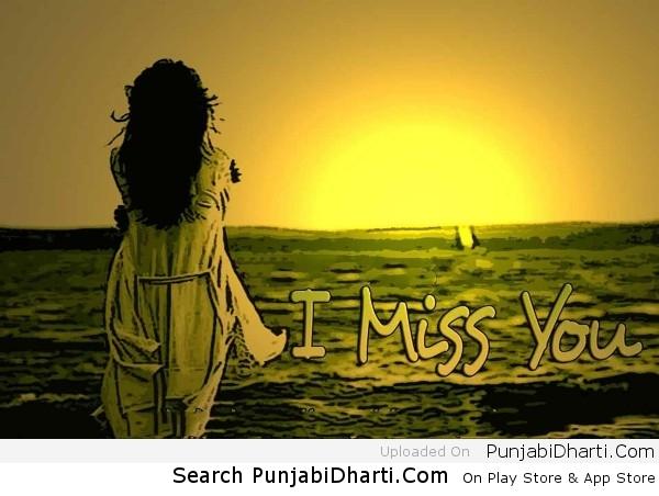 love you forever | PunjabiDharti Com