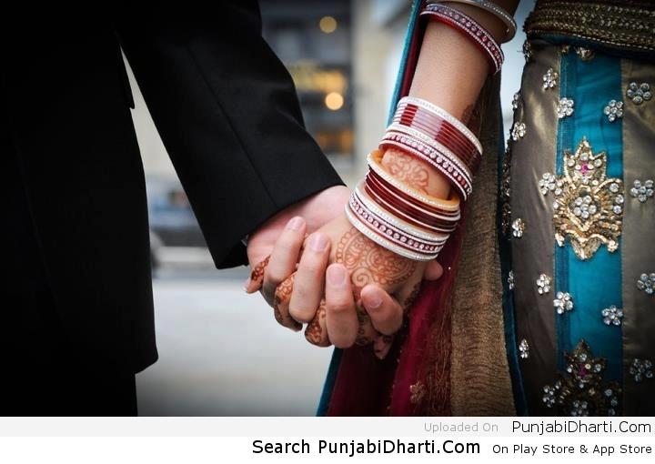 ishq wala love | PunjabiDharti Com