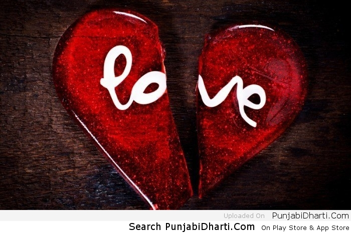 ek adhuri si kahani | PunjabiDharti Com