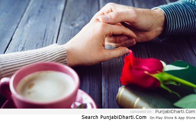 Hmari adhuri kahani | PunjabiDharti Com