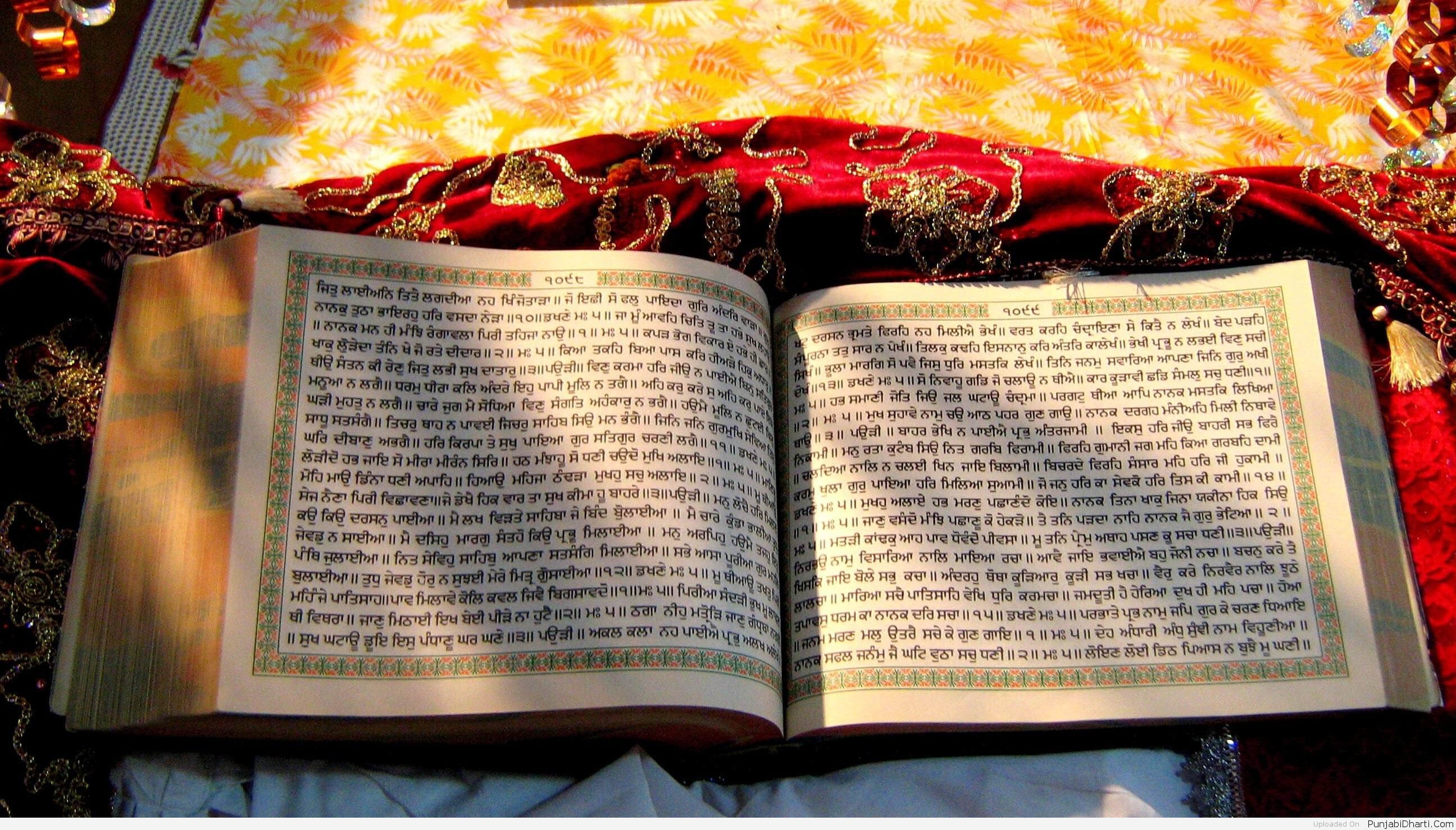 Shri Guru Granth Sahib Ji Punjabidharticom