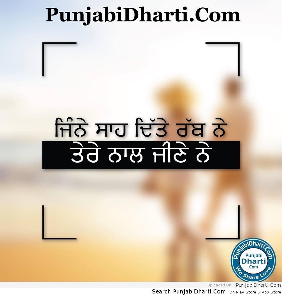 Punjabi comment facebook