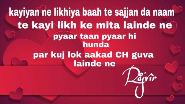 Cute Sad Quotes For Facebook In Punjabi Contemporary - Valentine ...