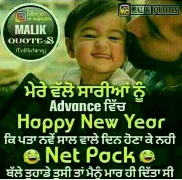 happy new year com