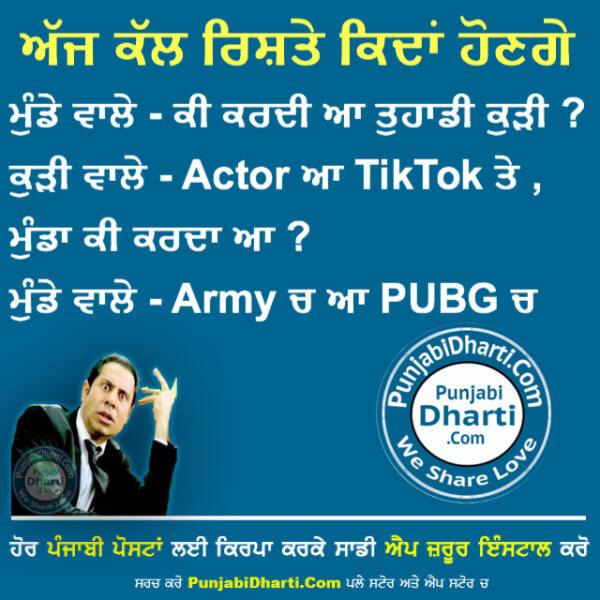 pubg | PunjabiDharti Com