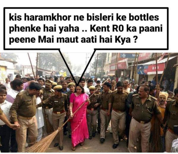 Hindi troll pictures, Hindi funny Images, Hindi funny Fotos, Hindi