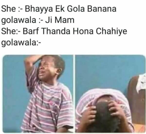 Hindi troll pictures, Hindi funny Images, Hindi funny Fotos