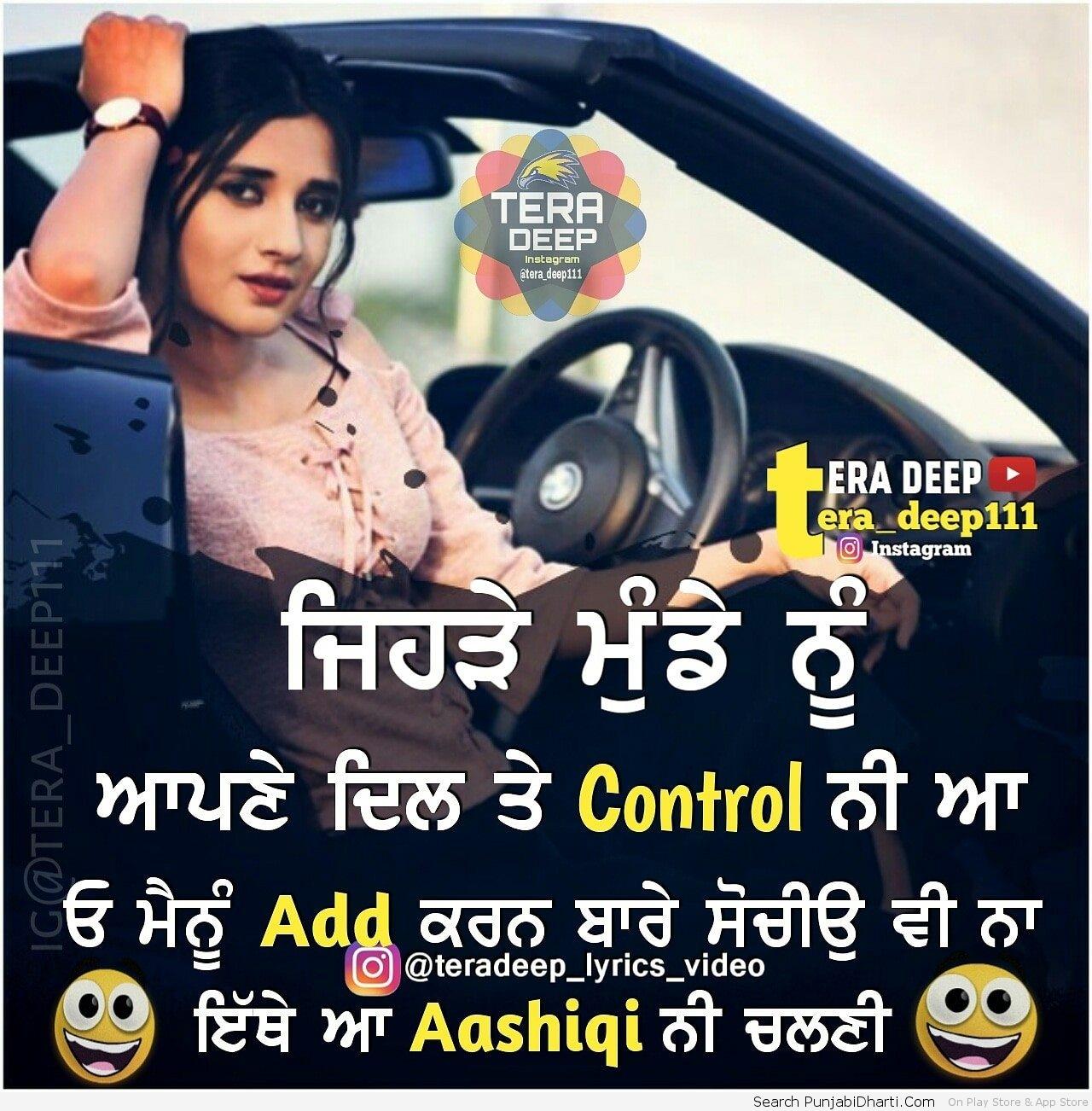 New punjabi song image download 2020 djpunjab