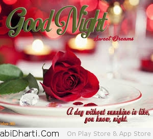 Good Night Graphics,Images For Facebook, Whatsapp, Twitter