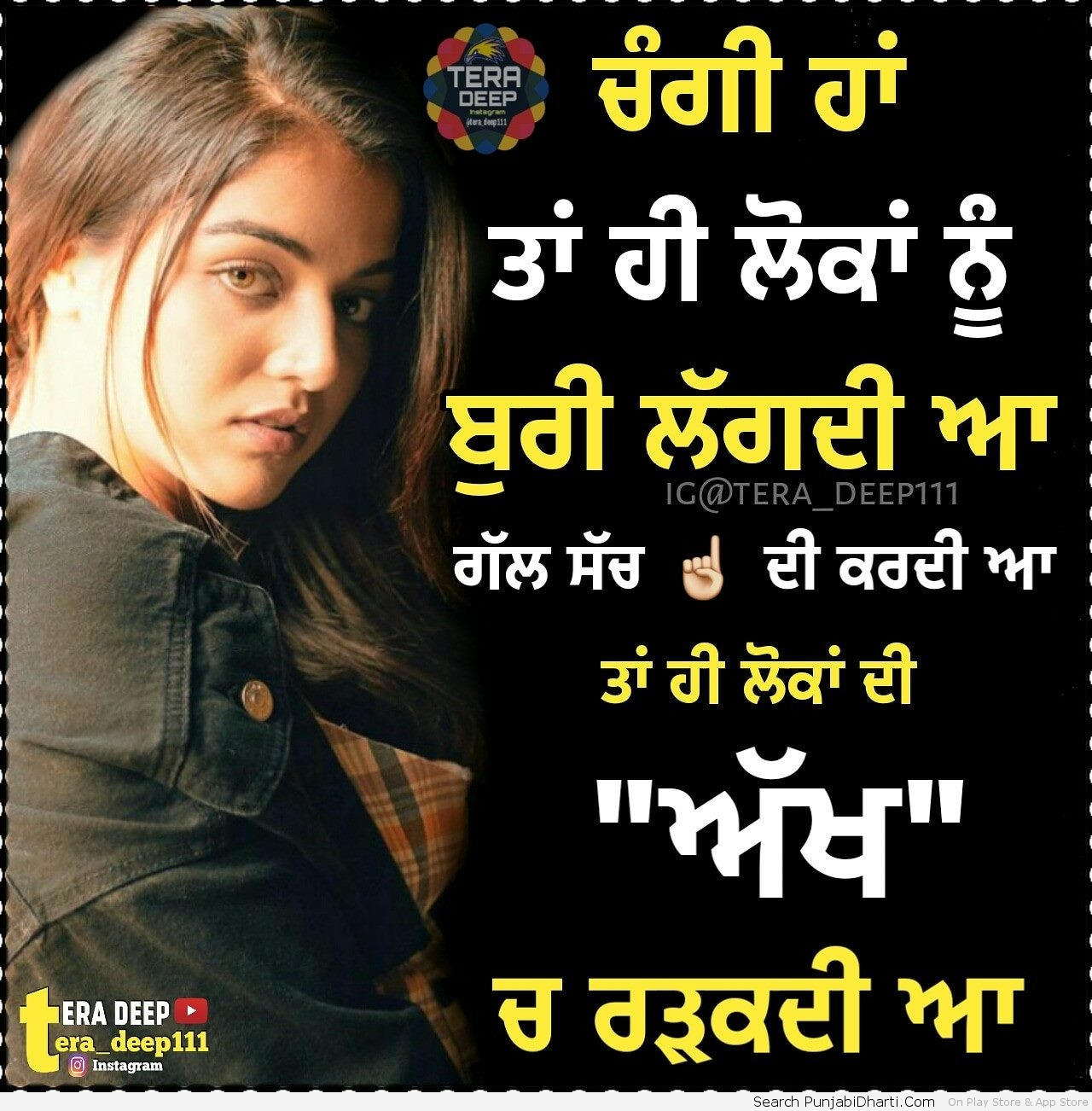 Pure Punjabi Graphics,Images For Facebook, Whatsapp, Twitter