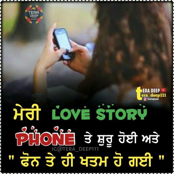 I love you sms punjabi