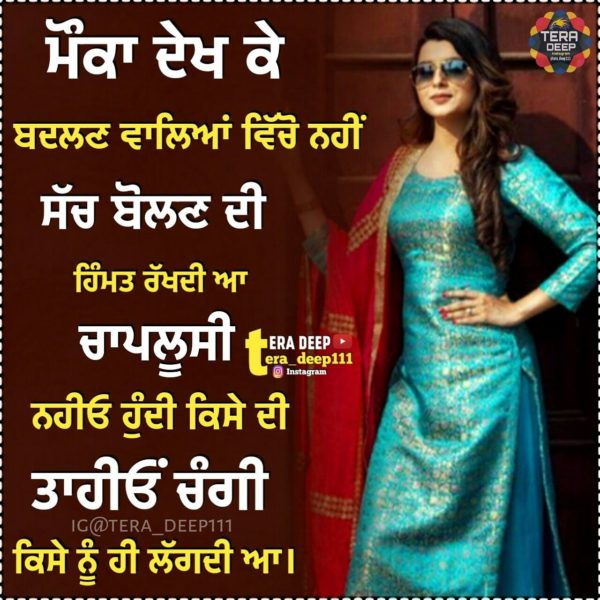 Babbu Maan   PunjabiDharti Com