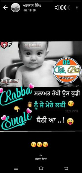 Punjabi Funny Graphics,Images For Facebook, Whatsapp, Twitter