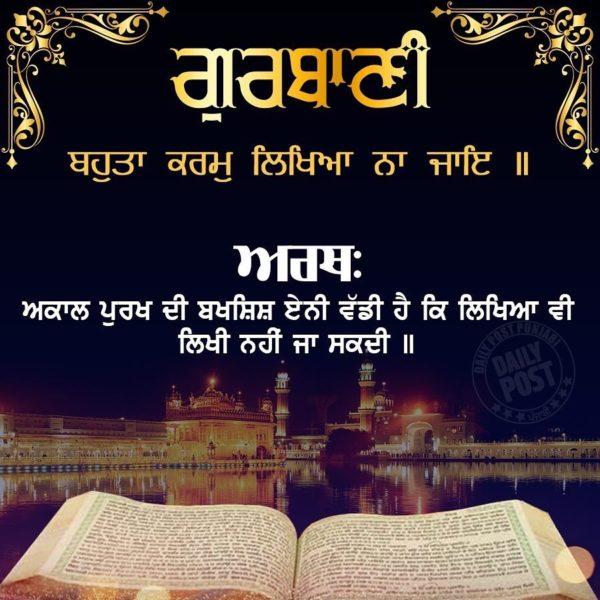punjabi sikhism graphics images for facebook whatsapp twitter