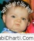 Sarhi Jahi