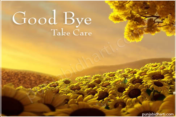 Good Bye Wallpaper | PunjabiDharti.Com