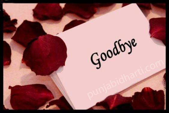 good-bye-my-sweet-friends-wallpaper.jpg (91 KB)